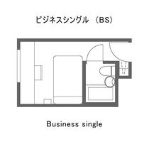 ビジネスシングル