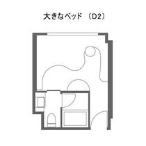 デザイナーズ 大きなベッド