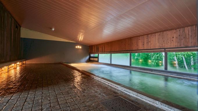 【直前特価】会員制ホテルのゆったり高級な空間と絶景の温泉を堪能♪−素泊まり−