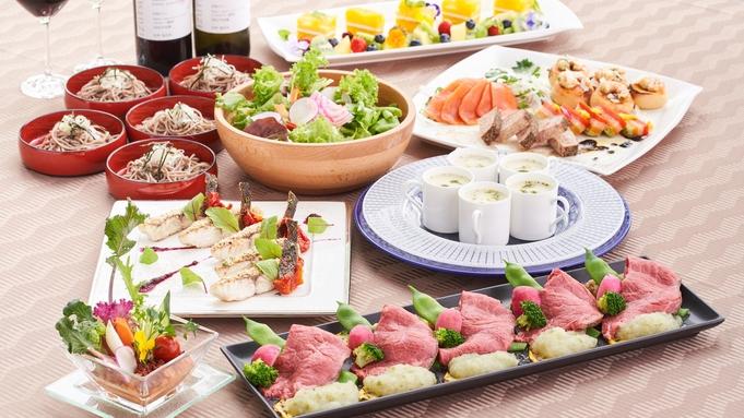 【直前特価】信州食材にこだわった食事と絶景の温泉を堪能♪−夕食付−