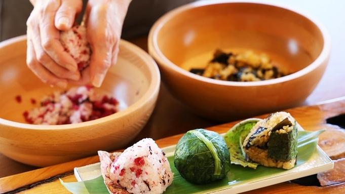 【直前特価】信州食材にこだわった食事と絶景の温泉を堪能♪−朝食付き−