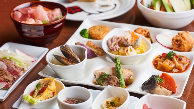 【秋冬旅セール】<ポイント10倍>1泊2食+選べる特典付きプラン