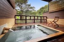 【大浴場】露天風呂付大浴場