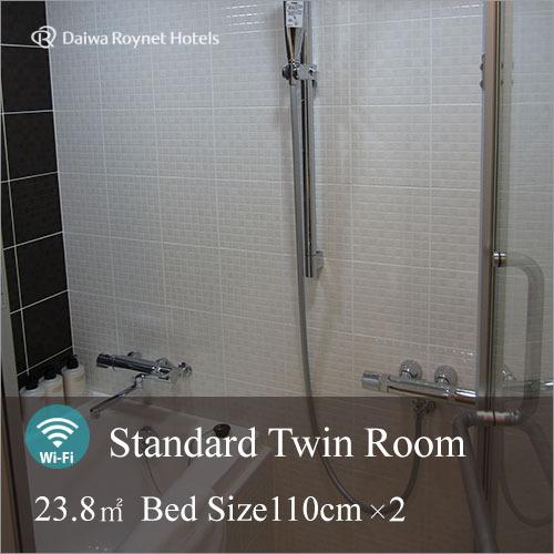 スタンダードツイン 浴室とトイレが独立したセパレートタイプ