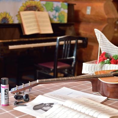 【1日1組限定貸切】ウッドデッキのテーブルで炭焼きBBQ!楽しくて楽ちん♪〜朝食はログハウスで〜