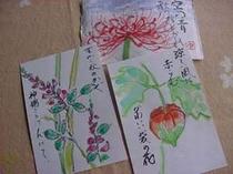 絵手紙を描いてみませんか?材料費だけでお手伝いいたします。