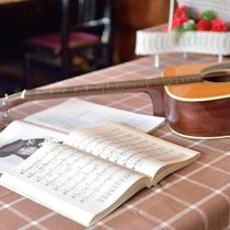 音楽のある風景。ご家族で、お仲間で、素敵な時間をお過ごしください。