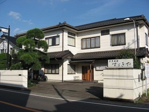 すずきやの定番☆素泊まりプラン【北関東魅力プラン】