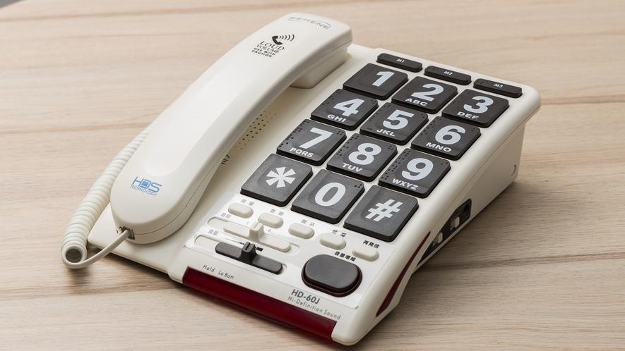 【貸出品】大型表示電話機