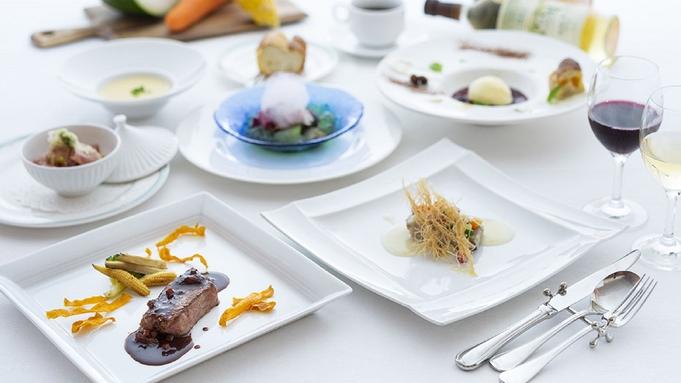 【ホテル一番人気】希少な神戸ワインビーフの逸品を堪能♪風吹コース