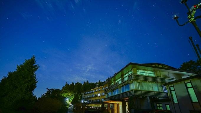 【朝食付】緑に囲まれた六甲山上のレストランで優雅に朝食を。。