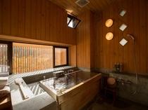 檜内風呂付き特別室ー『結の米』お風呂