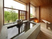 客室一例Aタイプ【和室9畳・半露天風呂付】ー『はっぱのおくりもの』お風呂