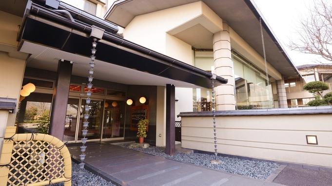 【鳳翔(ほうしょう)コース】箱根連山と狩野川の絶景・温泉を堪能!【大浴場貸切】2食付