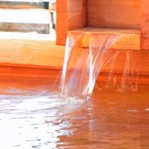 *露天風呂一例/癖のない柔らかな天然温泉。露天風呂と内湯でお楽しみ下さい