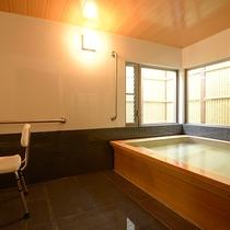 *貸切家族風呂一例/バリアフリーにも対応。気兼ねなく温泉をお楽しみ下さい※チェックイン時ご予約制