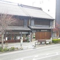 *客室からの景色一例/善光寺表参道の街並みが