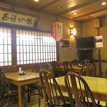 *食堂/清潔感のある場所でごゆっくり
