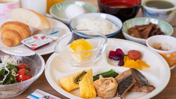 【いわて県居住者限定】いわて県民割×野田村宿泊割が使える♪ 当館一番人気の観光プラン/2食付