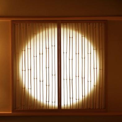 【夏秋旅セール】【素泊まり】路地の極。静謐の空間:石塀小路でご宿泊