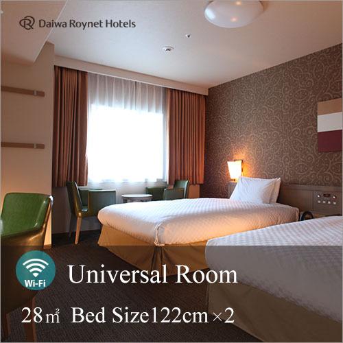 ユニバーサルルーム 客室面積:28m2 ベッドサイズ 122cm  2
