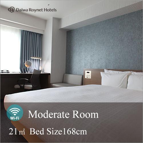 モデレートルーム 客室面積:21m2 ベッドサイズ 168cm