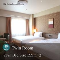 ツインルーム 客室面積:28㎡ ベッドサイズ 122㎝ × 2