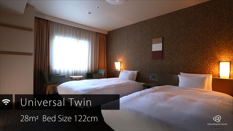 ユニバーサルルーム 客室面積:28㎡ ベッドサイズ 122㎝ × 2