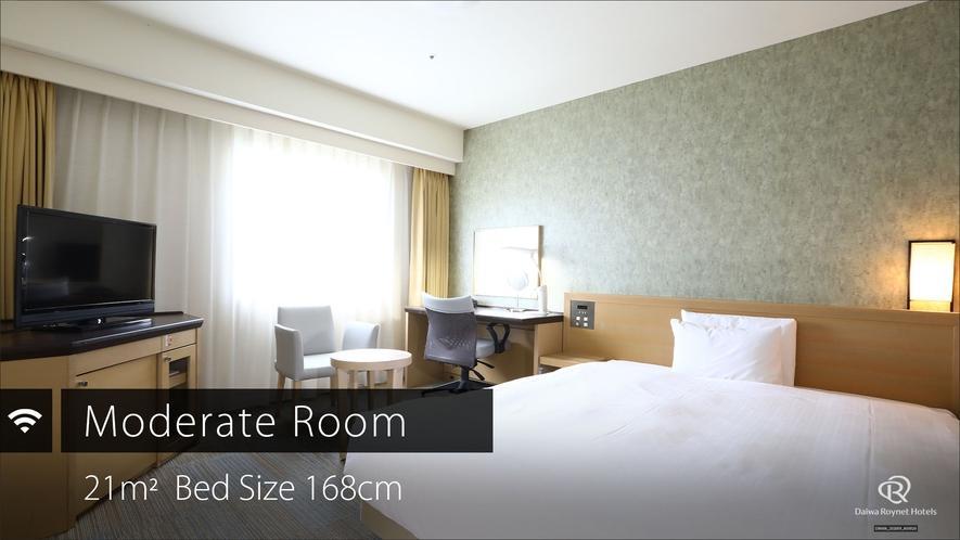 モデレートルーム 客室面積:21㎡ ベッドサイズ 168㎝