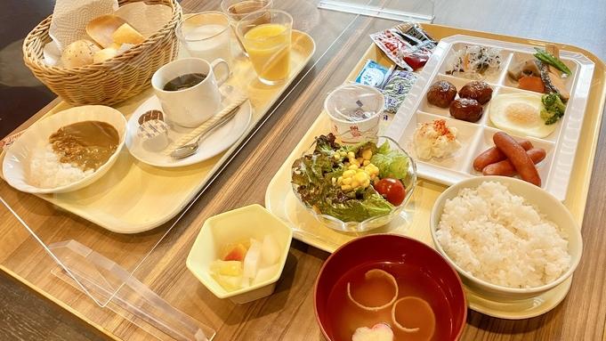 【30時間滞在室数限定】癒空間〜30時間ロングステイプラン☆さらにVOD無料☆(朝食付き)