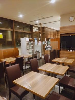 【楽天限定】室数限定 祝!ビュッフェ形式再開!朝食無料プラン〈朝食付き〉
