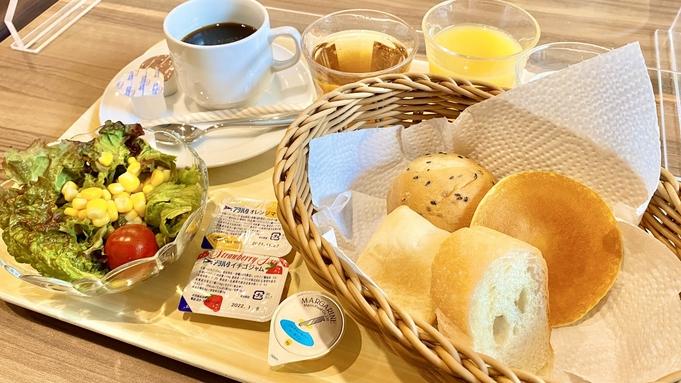 【秋冬旅セール】お得なプラン!(朝食付き)〜柏駅東口徒歩4分〜