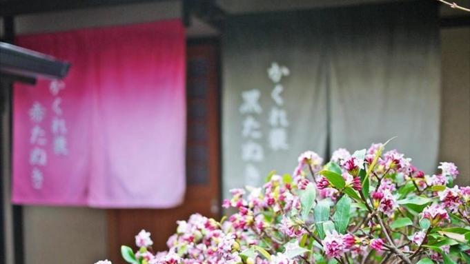 【県民限定】コンビニ券所有者限定 今こそ滋賀を旅しよう!4【夕食は近江牛しゃぶしゃぶ】