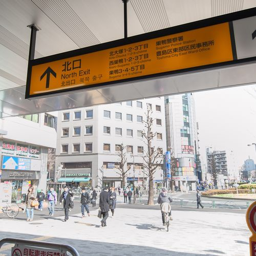JR大塚駅北口 スーパーホテル東京・大塚
