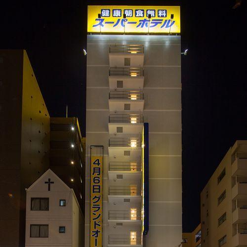 ホテル外観(夜) スーパーホテル東京・大塚