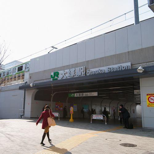 大塚駅北口 スーパーホテル東京・大塚