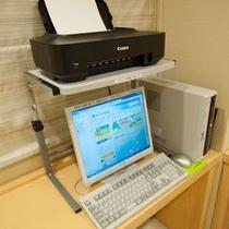 インターネット用パソコン スーパーホテル東京・大塚