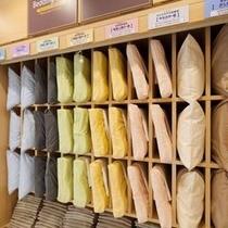 ぐっすり枕棚 スーパーホテル東京・大塚