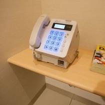 公衆電話 スーパーホテル東京・大塚