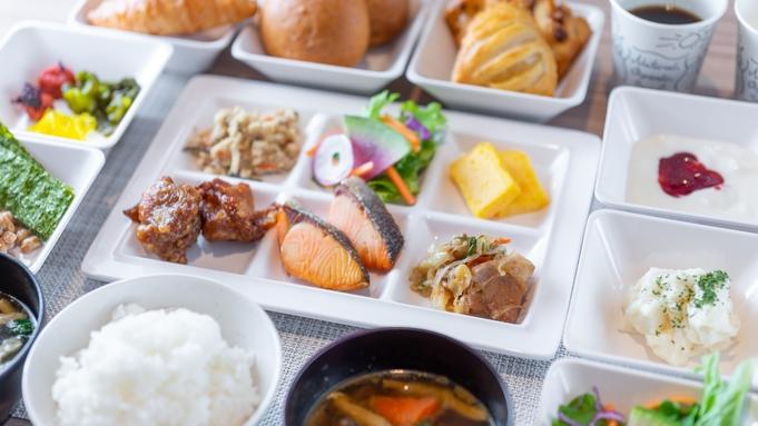 【賢く泊まろう】楽天ポイント10%プレゼントキャンペーン☆焼き立てパン朝食ビュッフェ付