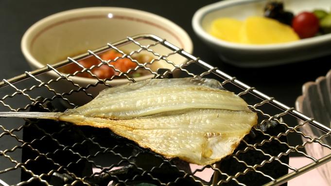 【四季会席】旬の食材を活かした料理コース[1泊2食付]