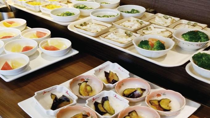 【当館おススメ♪】最安値!人気の朝食バイキングをお得なプライスで!
