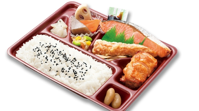 夕食に迷うならコレ!オリジナル幕の内弁当付き♪&当館自慢の朝食付きプラン