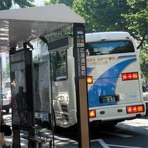【一番町広瀬通】高速バス乗り場まで徒歩3分