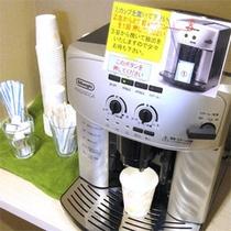 無料の挽きたてコーヒーサーバー(レストラン入口)24H無料です♪
