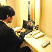 客室Wi-Fi対応!ビジネスユースに最適!※要PC