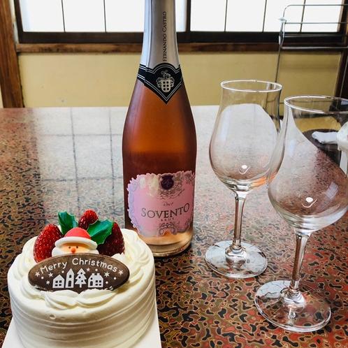 お誕生日などの記念日にケーキ&ワインでお祝い♪