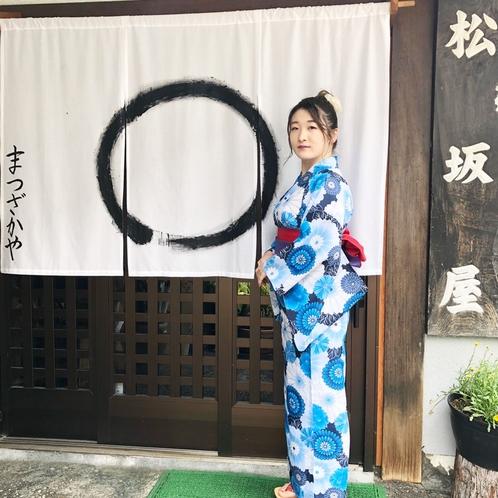 松坂屋正面入口