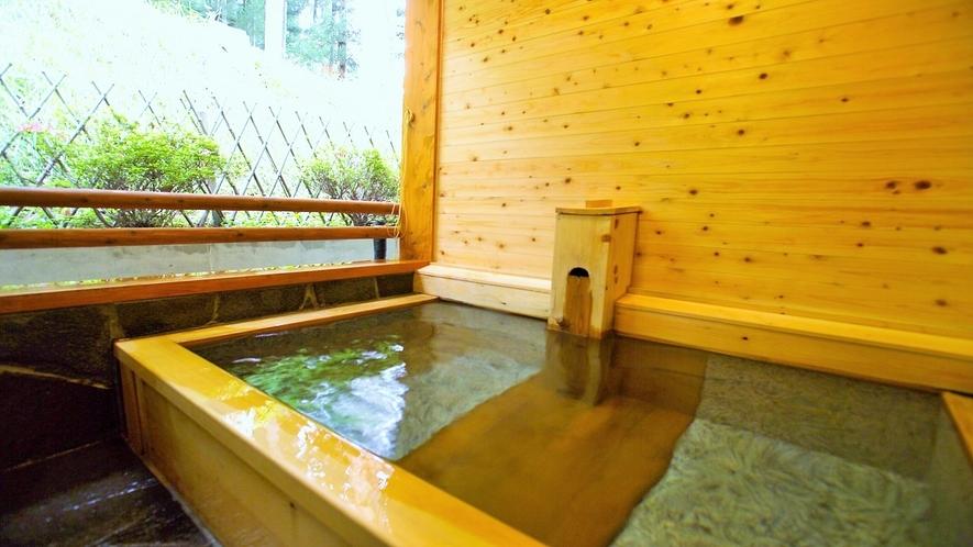 「水晶庵」のお風呂1