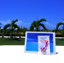 【Sunshine SPECIAL】プラン特典 八重山の景色ポストカード・星砂チャームをプレゼント